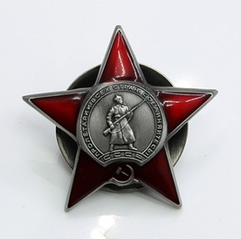 Soviet Order of the Red Star
