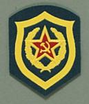 Soviet Red Army Cloth Insignia