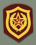 Soviet Red Army Cloth Insignia
