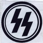 S.S. cloth sports vest emblem