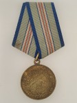 Soviet Medal for the Defence of the Caucasus