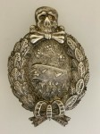 Imperial German WW1 Tank Assault Badge - SUPERIOR QUALITY