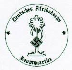 Afrika Korps Headquarters military rubber hand stamp.
