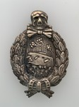WW1 Imperial German Tank Assault badge