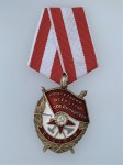 Soviet Union Order of the Red Banner Ribbon Medal