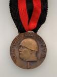 Italian Fascist Blackshirt Medal 'Oltra la Meta'