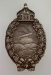 Imperial German Prussian WWI Aviator's metal breast badge. 800 Silber