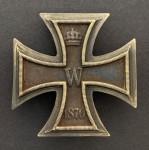 German 1870 Iron Cross 1st Class .