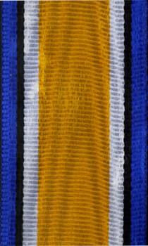 Medal ribbon for British WWI War Medal .  32mm wide.
