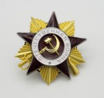 Soviet Russian Red Army Order of the Patriotic War First Class