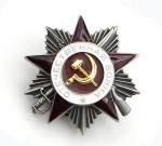 Soviet Russian Red Army Order of the Patriotic War Second  Class