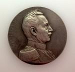 Imperial German WWI Kaiser Wilhelm II patriotic zinc medallion 60mm.
