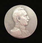 Imperial German WWI Kaiser Wilhelm II patriotic zinc medallion 60mm.
