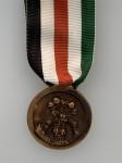 German Italian Africa Medal or Afrika Medaille in SOLID BRONZE