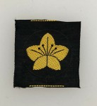 WWII Imperial Japan/Japanese Army Medical Orderly cloth cap badge.