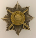 "German  WWII Free India or ""Azad Hind"" breast star award."