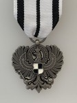 Prussian Badge of a Member of the Royal House Order of Hohenzollern.