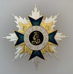 WW1 German Bavarian Military Service Order 1st class without Swords breast Star