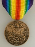 SIAM WWI Victory medal.