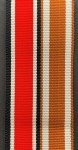 Ribbon for German 2 Ribbon Bar including IRON CROSS WW2 and WEST WALL  MEDAL ribbons.