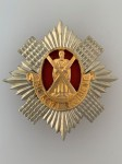 The Royal Scots (Royal Regiment) metal cap or bonnet badge