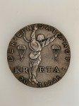 German WWII Medallion for the Invasion of Crete.