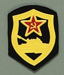 Red Army Tank Troops cloth sleeve patch